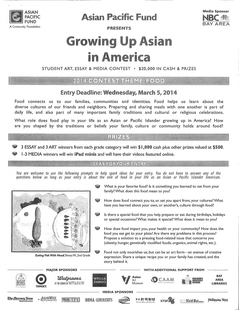 Growing Up Asian in America 2014