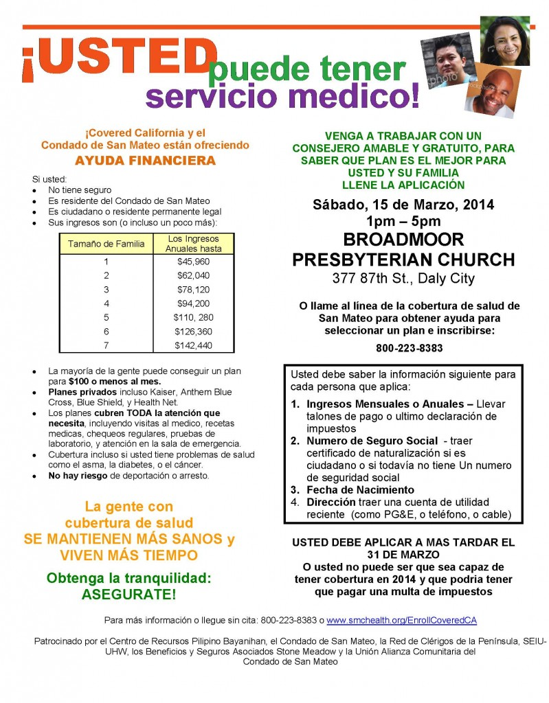 Daly City flier_Spanish (1)